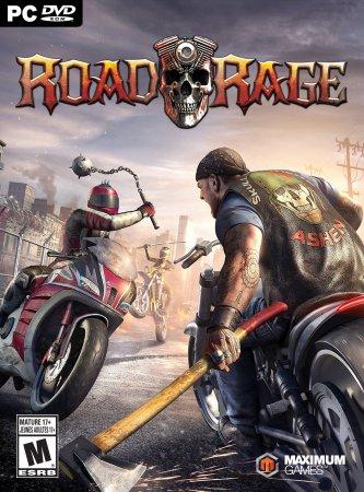 Ярость на дороге / Road Rage (2017) гонка PC | RePack