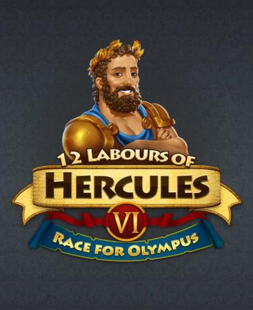 12 подвигов Геракла 6. Битва за Олимп CE (2017) головоломки PC | RePack