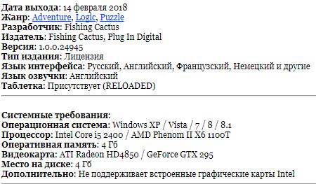 Системные требования Algo Bot PC