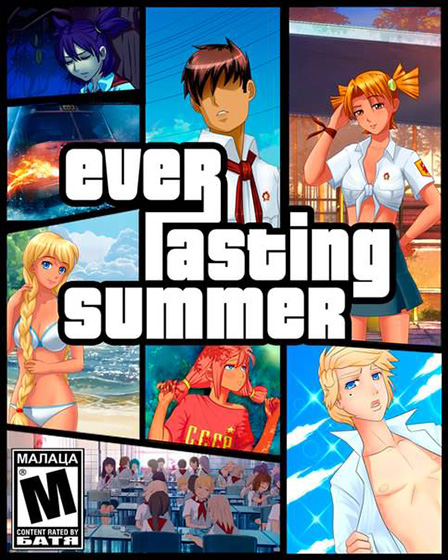 Бесконечное лето / Everlasting Summer PC