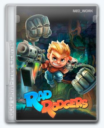 Рад Роджерс / Rad Rodgers