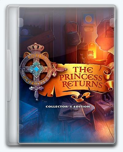 Королевский детектив 5: Возвращение принцессы/ Royal Detective 5: The Princess Returns. CE