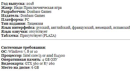 Скачать I'm Lost (2018) торрент PC