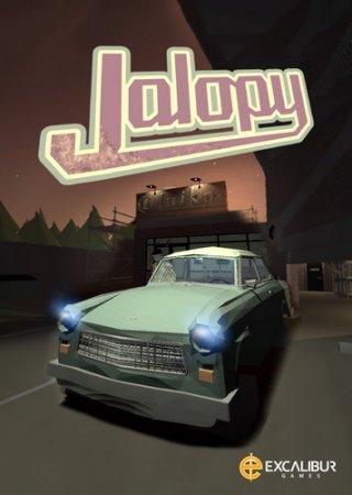 Jalopy  на ПК
