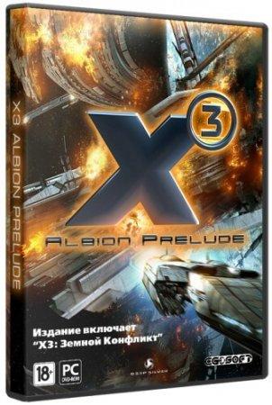 X3: Litcube's Universe