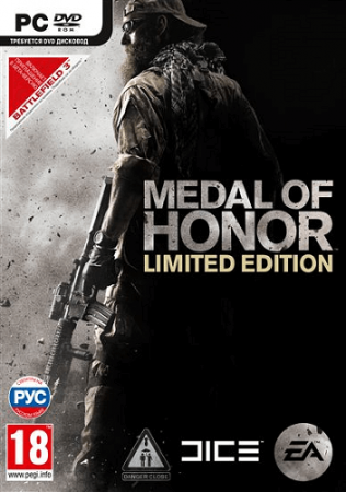 Medal of Honor - Limited Edition (2010)