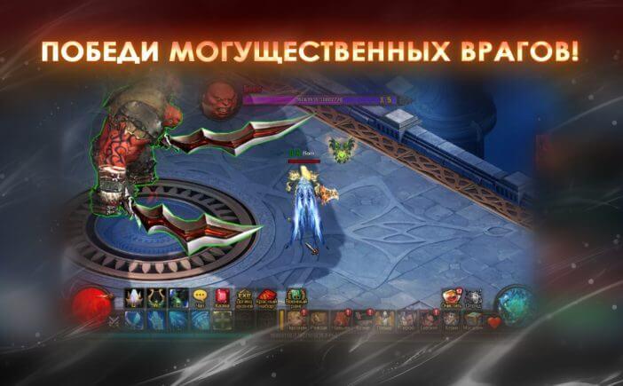 победи могущественных врагов в Soul Sword
