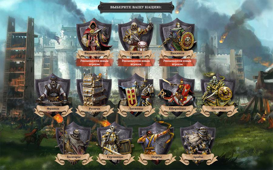 Нации онлайн игры Khan Wars