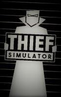 Thief Simulator / Симулятор Вора