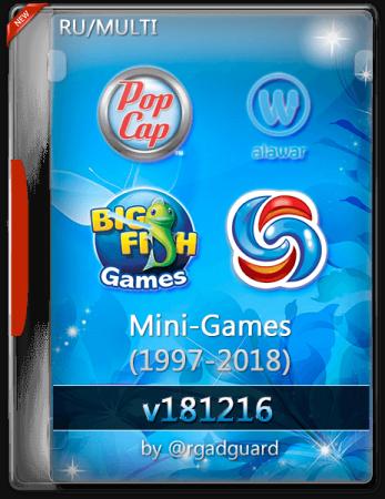 Сборник игр - Mini-Games / Мини-игры