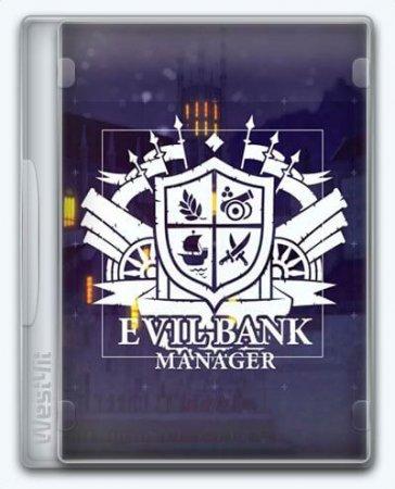 Evil bank manager / Злой менеджер банка