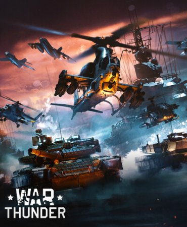 War Thunder / Вар тандер  (2012) PC | Online-only