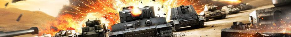 скачать мир танков