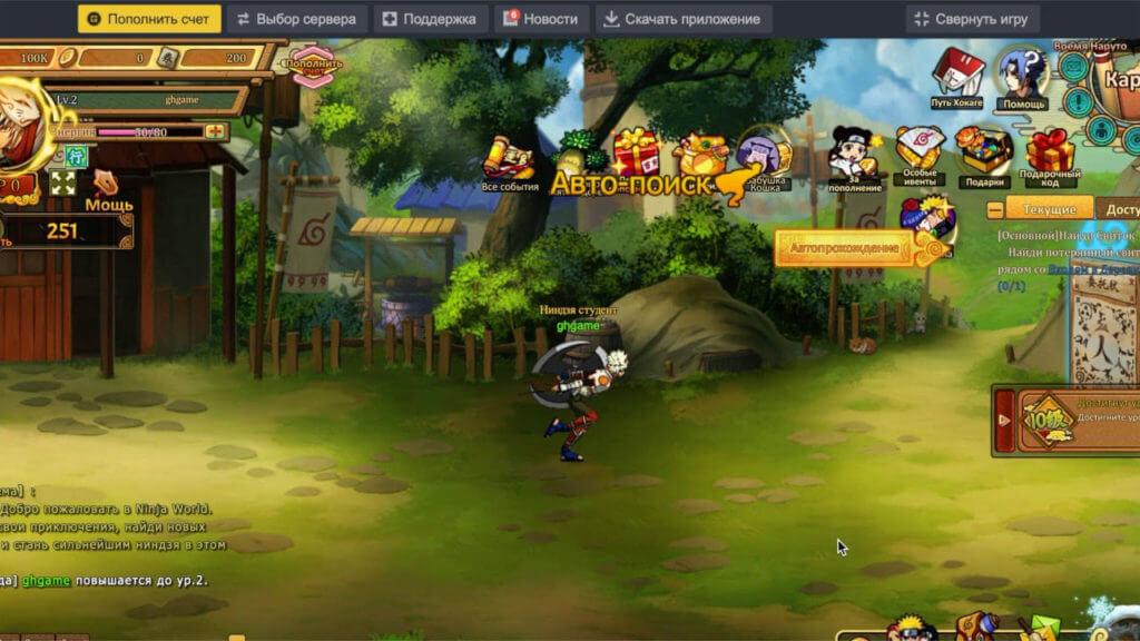 Ninja World онлайн