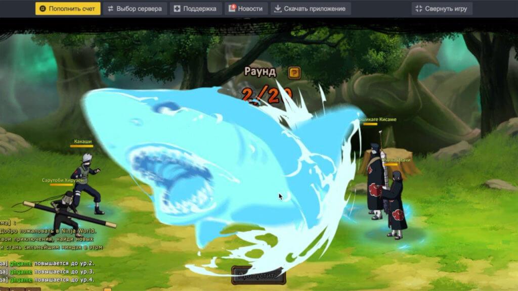 Ninja World игра