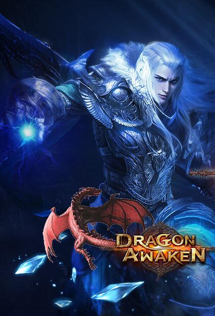 Dragon Awaken / Пробуждение дракона
