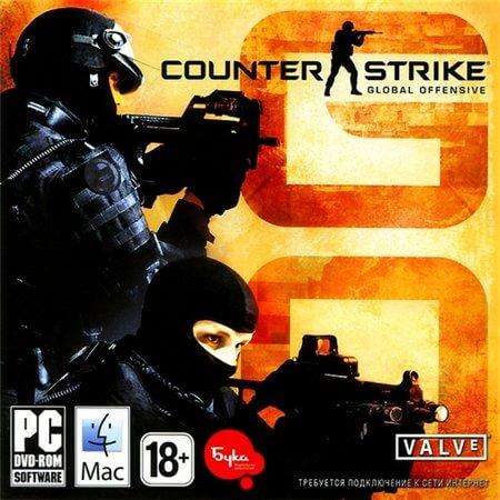 CS:GO| Counter Strike Global Offensive | КС ГО