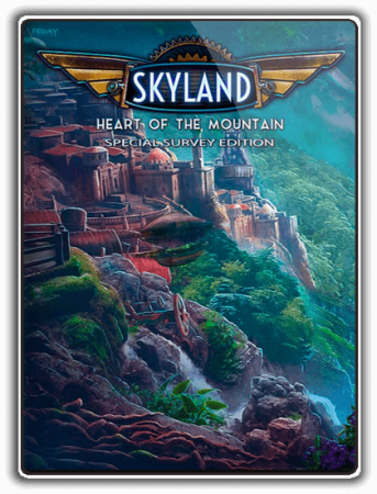 Небесные земли: Пробуждение гигантов / Skyland: Heart Of The Mountain