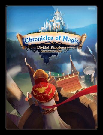 Магические Хроники: Разделенные Королевства / Chronicles of Magic: Divided Kingdoms (2018) PC