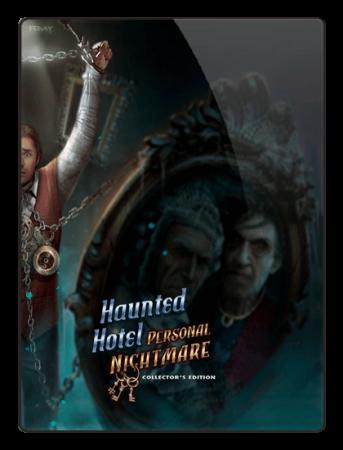 Проклятый отель 14: Личный кошмар / Haunted Hotel 14: Personal Nightmare (2017) PC