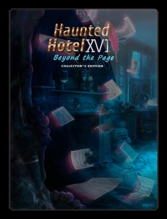 Проклятый отель 17: По ту сторону страницы / Haunted Hotel 17: Beyond the Page (2018) PC