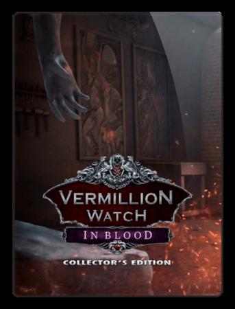 Алый Дозор 4: Ценою крови / Vermillion Watch 4: In Blood (2018) PC