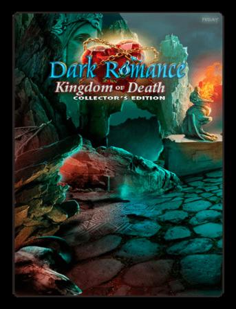 Мрачная история 4: Заговор богов / Dark Romance 4: Kingdom Of Death (2016) PC