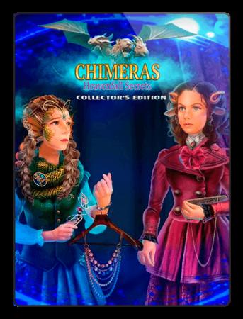Химеры 8: Тайны Падающих небес / Chimeras 8: Heavenfall Secrets (2018) PC