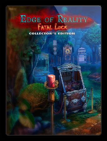 Край Реальности 3: Роковая Удача / Edge of Reality 3: Fatal Luck