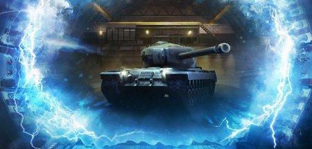World of Tanks Classic 0.7.0