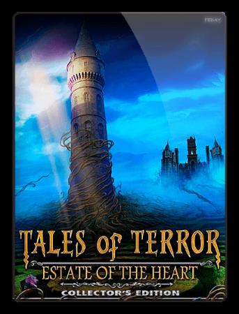 Трепетные истории 3: Поместье сердце / Tales of Terror 3: Estate of the Heart