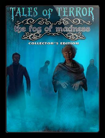 Трепетные истории 5: Туман безумия / Tales of Terror 5: The Fog of Madness
