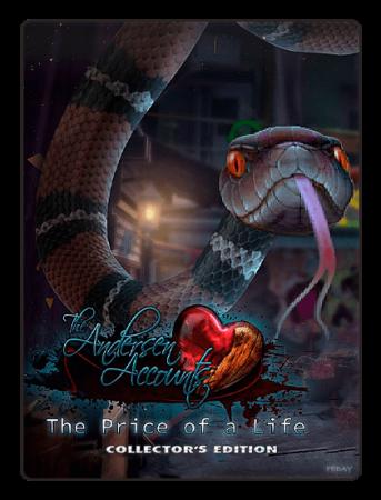 Досье Андерсена 2: Цена жизни / The Andersen Accounts 2: The Price of a Life