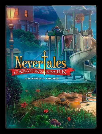 Несказки 7: Искра Создателя / Nevertales 7: Creators Spar