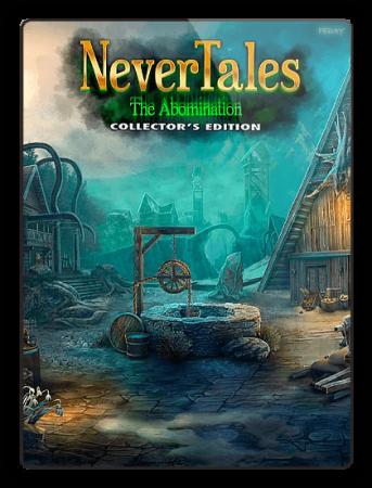 Несказки 8: Мерзость / Nevertales 8: The Abomination