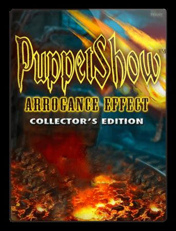 Шоу марионеток 11: Эффект высокомерия / PuppetShow 11: Arrogance Effect
