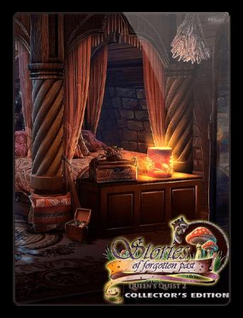 Королевский квест 2: Тайны прошлого / Queen's Quest 2: Stories of Forgotten Past