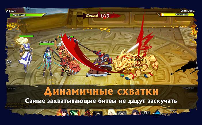 Онлайн игра аниме Rakshasa: Улица Демонов