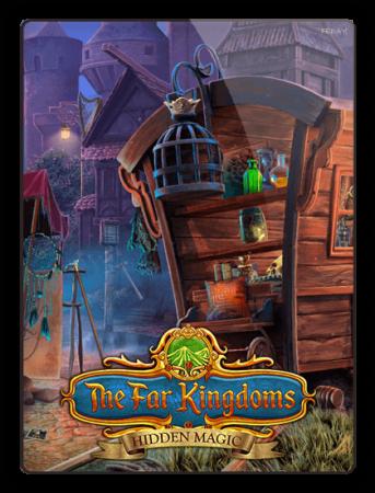 Дальние королевства: Тайная магия / The Far Kingdoms: Hidden Magic