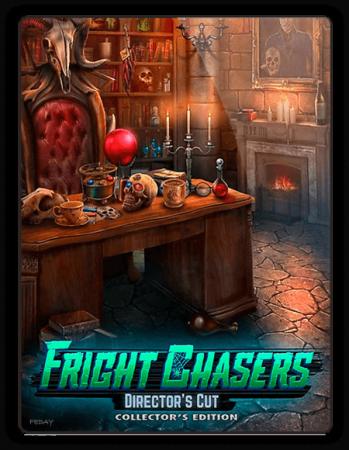 Ловцы страхов 3: Виденье творца / Fright Chasers 3: Director's Cut