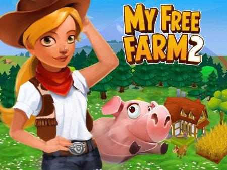 My Free Farm 2 / Игра моя ферма 2
