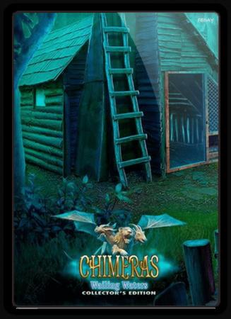 Химеры 9: Плачущие воды / Chimeras 9: Wailing Waters