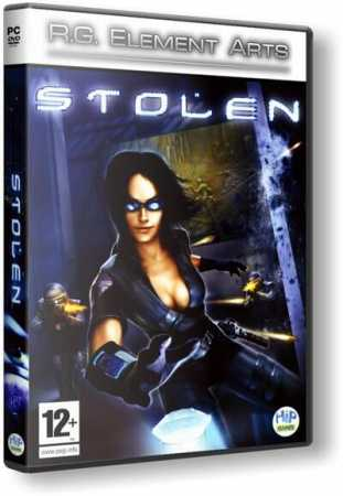 Stolen: Ограбление века (2005)