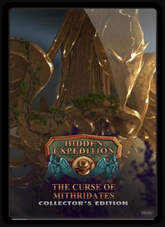 Секретная экспедиция 15: Проклятие Митридата / Hidden Expedition 15: The Curse of Mithridates