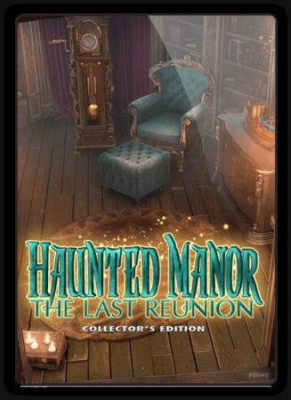 Особняк с призраками 4: Встреча выпускников / Haunted Manor 4: The Last Reunion