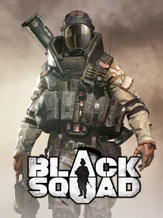 Black Squad / Черный Отряд