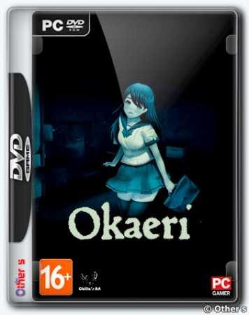 Okaeri