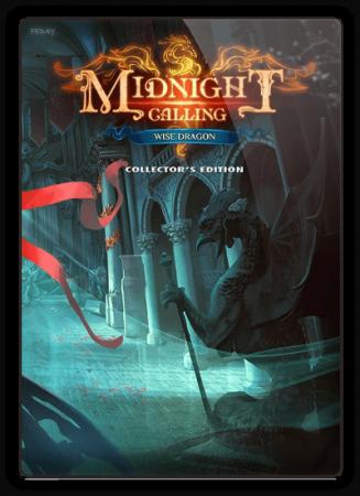 Полуночный зов 4: Мудрый дракон / Midnight Calling 4: The Wise Dragon