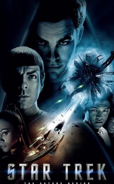 Star Trek Конфронтация