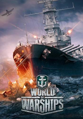 World of Warships /  Ворлд оф варшипс